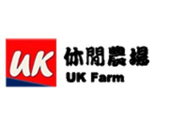 UK AGRO RESORT